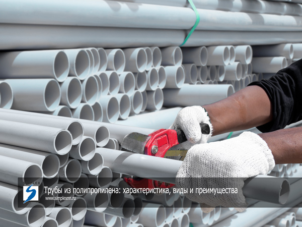 polypropylene pipes simplexnn